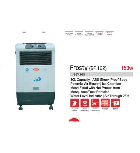 Baltra Air Cooler Frosty BF 162